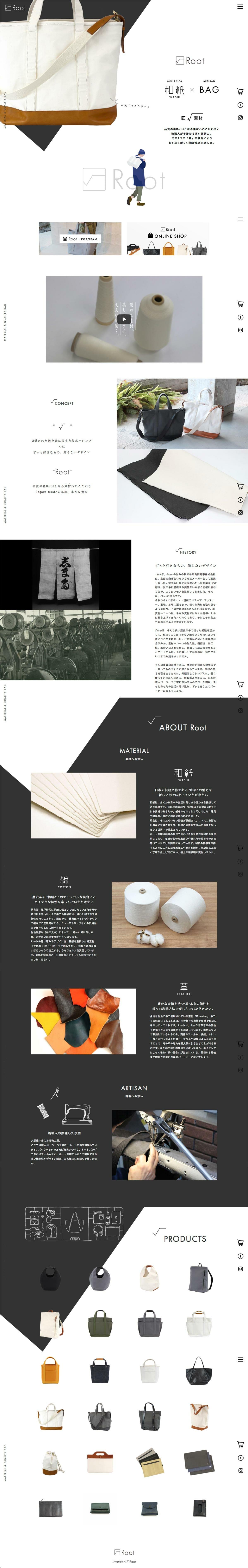 Root ブランドWEBサイト
