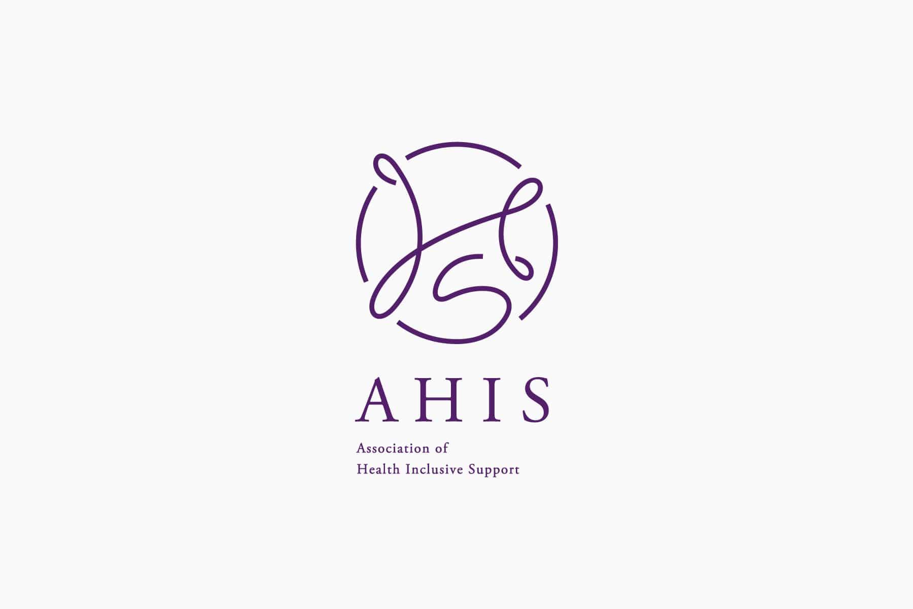 AHIS ロゴデザイン